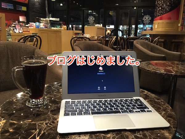20160501j_title