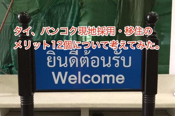 20160503j_title