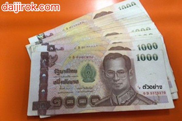 20160505j_money