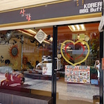 おすすめ!コスパ最高。バンコク・パヤタイ駅近の韓国料理店「SALANG(ซาลัง)」