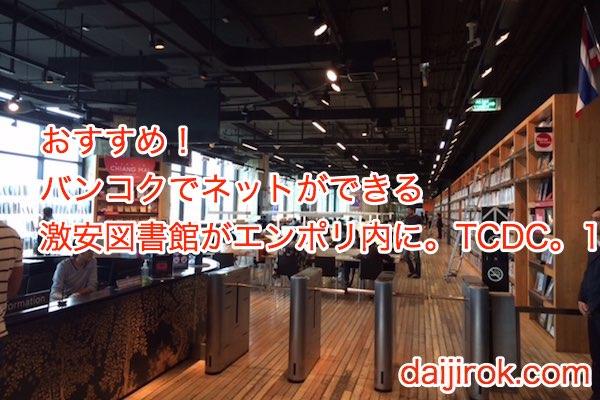 20160512j_title1