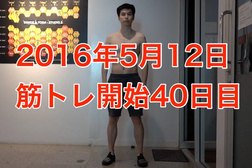 20160512j_title