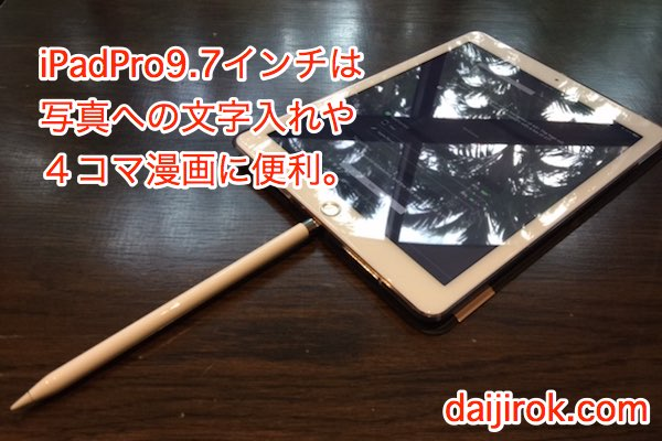 20160601j_title