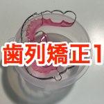 20160610j_top