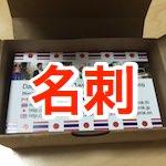 20160708_top