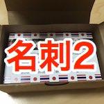 20160709_top