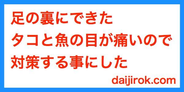 20160716j_title