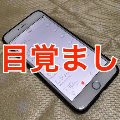 20160717j_top