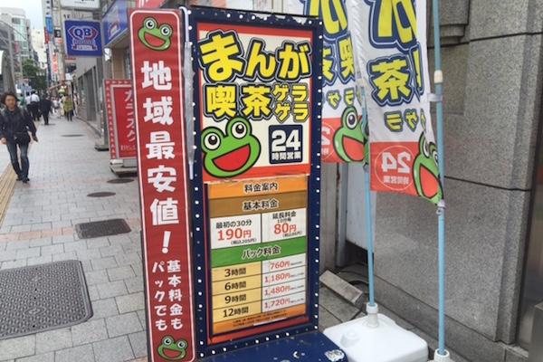 20160804j_manga