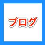 blog_blue