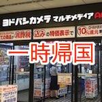 20160812a_top