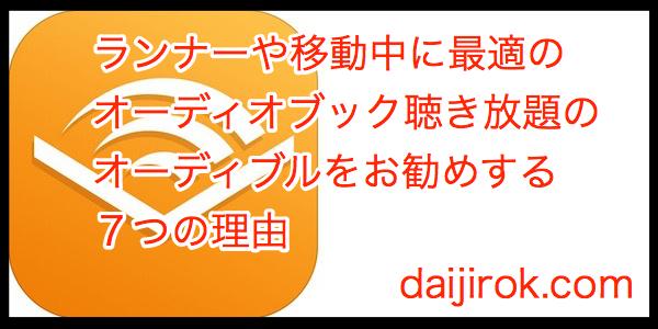 20160814j_title