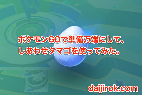 20160905_title