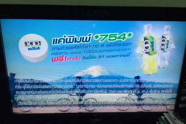 20160915j_tv1