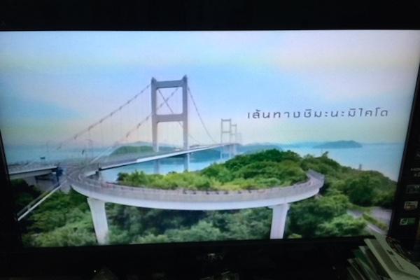 20160915j_tv2