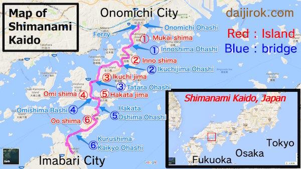 shimanami-original-3