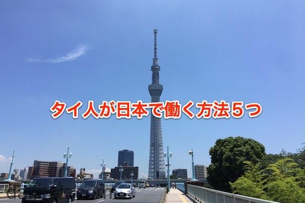 20161002j_work_jp_title