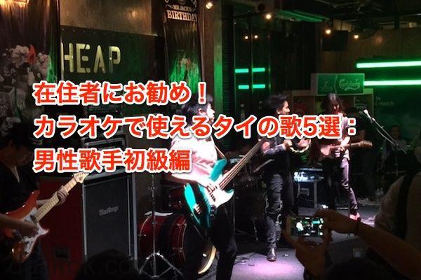 20161011j_title