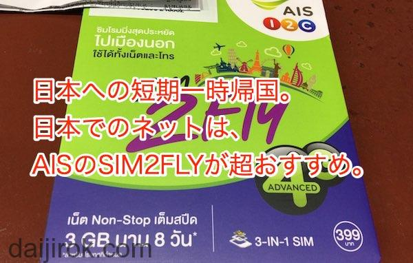 20161105j_title