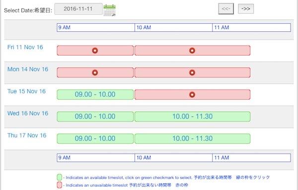 20161112_visa_apoint_2