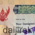 20161112j_visa_apoint_top