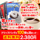 rakuten_cafe3