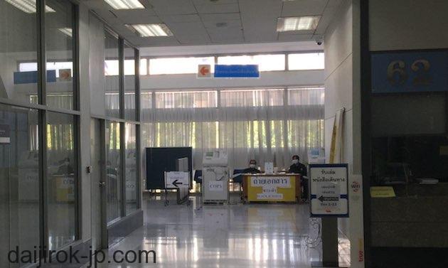 20161201j_thai_consular_3