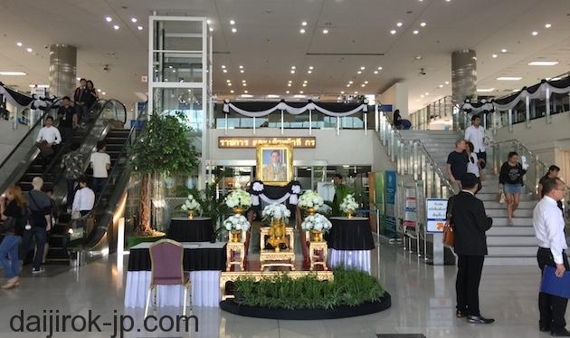 20161201j_thai_consular_9