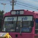 ガバメントコンプレックスへはモーチットから52番バスがおすすめ