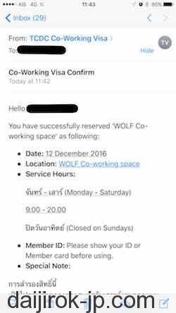 20161214j_coworking_visa_13