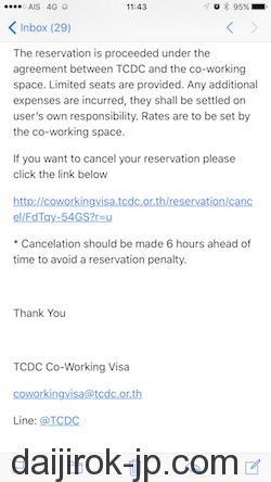 20161214j_coworking_visa_6