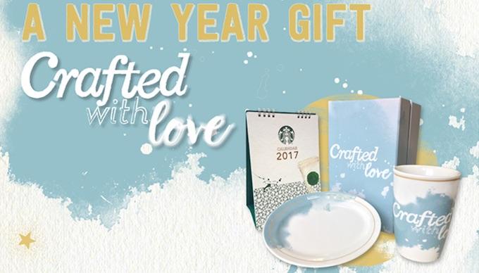 20161218j_starbucks_gift_2016_1