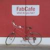バンコク・アーリーのコワーキングスペース FabCafe Bangkok