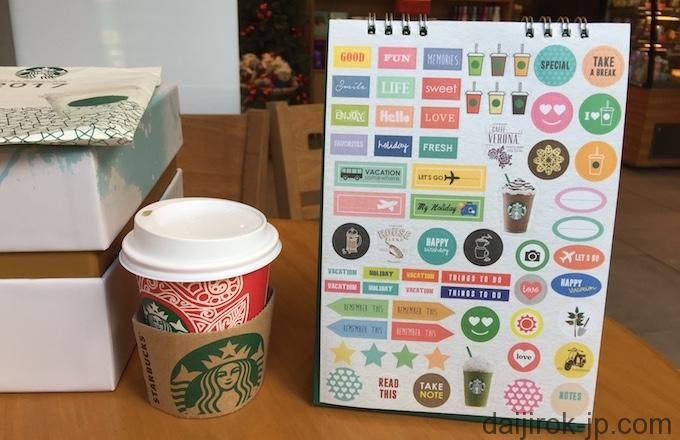 20161222j_starbucksthai_gift2017_8
