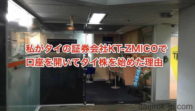 20161225j_ktzmico1_title