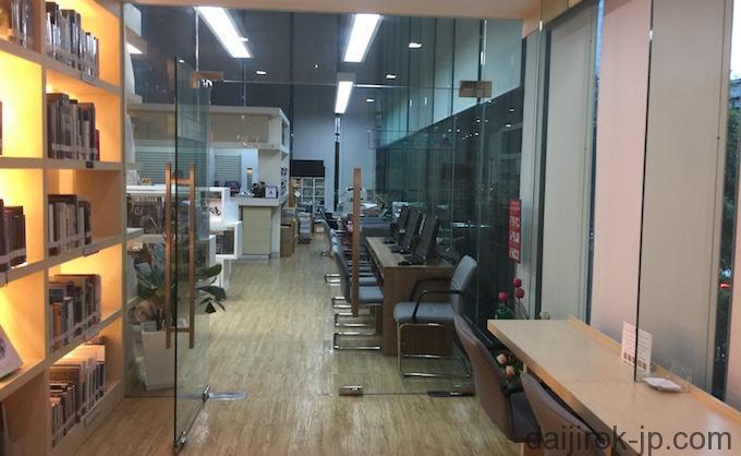 20161228j_git_library_1