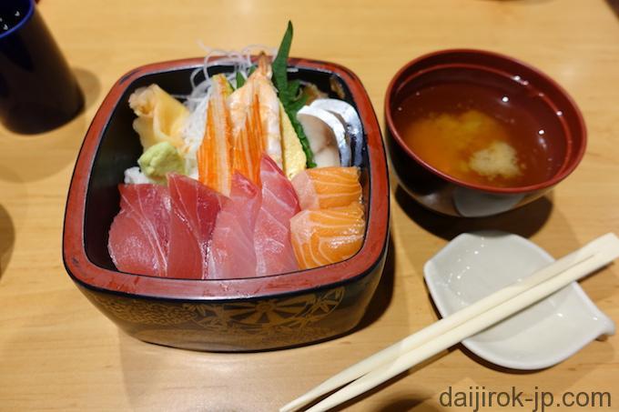 20161230j_the_japan_restaurant_10