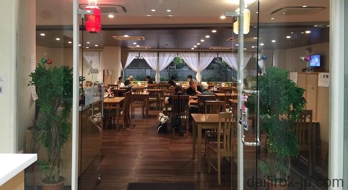 20161230j_the_japan_restaurant_8