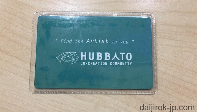 20170103j_hubbato_10