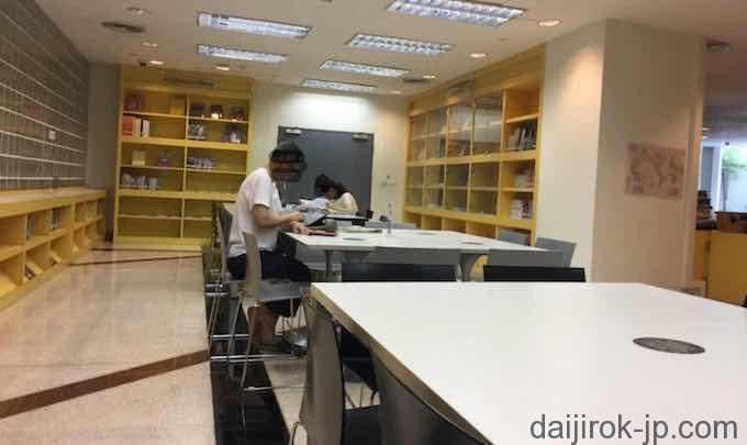 図書館管内の写真
