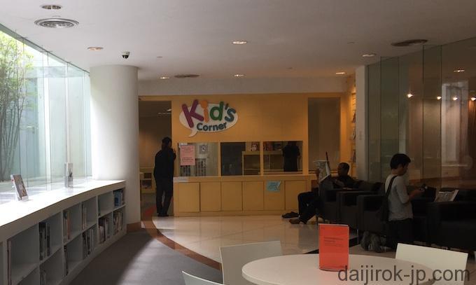 図書館内キッズコーナーの写真