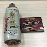 タイで売っている伊藤園のお茶は、どれが無糖の甘くないお茶なのか?