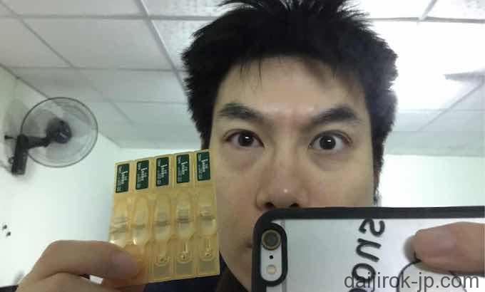 使い切りタイプの目薬の写真