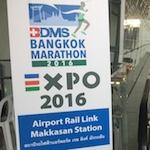 延期になっていたバンコクマラソン2016のスターターキットをもらってきました