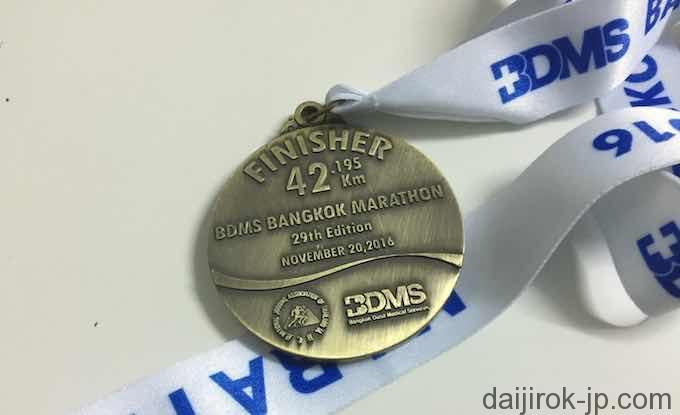 バンコクマラソン完走メダルの写真