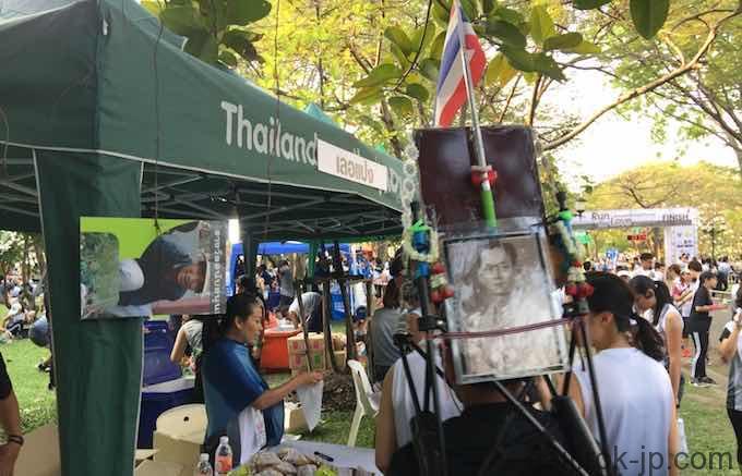 タイ人ランナー
