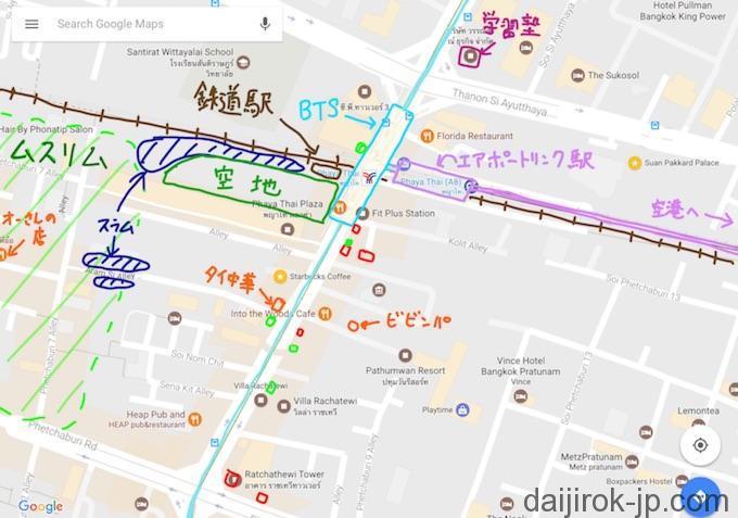 パヤタイ駅周辺の地図