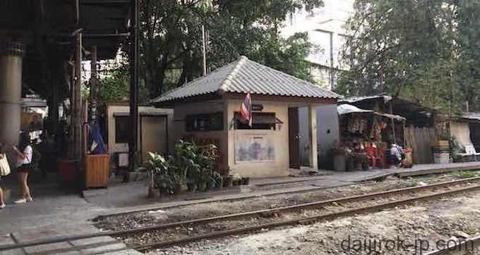 タイ国鉄パヤタイ駅の写真