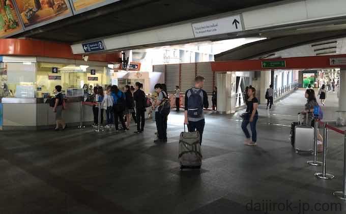 BTSパヤタイ駅の写真