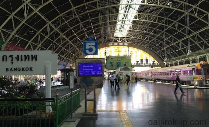 フアランポーン駅の写真
